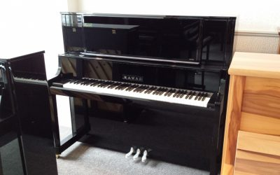 Kawai's flagship upright piano has arrived in Edinburgh!